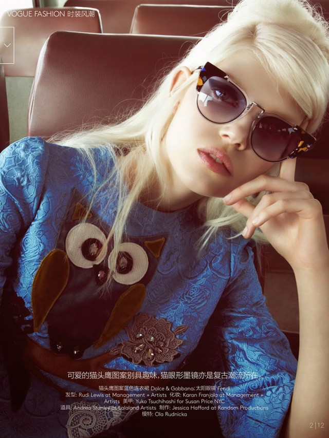 ola-rudnicka vogue china editorial august 2014