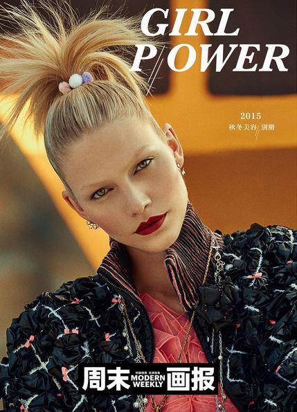 aline weber modern weekly lifestyle magazine